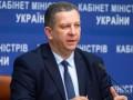 Рева: Число трудоустроенных украинцев увеличилось на 230 тысяч