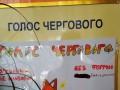 """Не по стилю: В школе под Киевом ученика поместили на """"доску позора"""" из-за джинсов"""