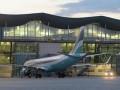 Авиарейсы аэропорта Киев из-за непогоды принимает Борисполь