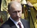Русская служба RFI: Реальный лик