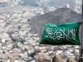В Саудовской Аравии изъяли у коррупционеров активы на 35 млрд долларов