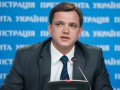 В Администрации Януковича отреагировали на трагедию в крымском санатории