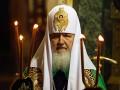 Из-за политики Кремля Латвия попросила патриарха Кирилла перенести свой визит в Ригу