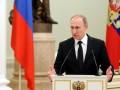 Путин потребовал отключить Крым от украинского света