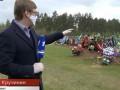 """Беларусь """"выслала"""" российского журналиста за репортаж о коронавирусе"""