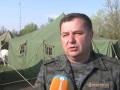 Через месяц у Украины будет 250-тысячная армия - Полторак