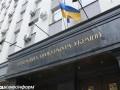 В ГПУ заявили, что вызвали на допрос Сакварелидзе