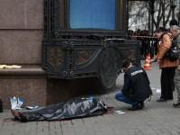 Предавать Россию нельзя: в РПЦ убийство Вороненкова назвали