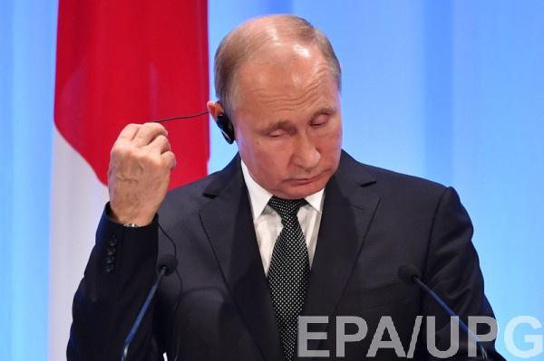 Путин не признает результатов расследования крушения МН17