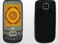 В Малайзии представили мобильный для правоверных мусульман
