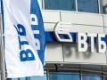 Российский ВТБ стал одним из лидеров по оттоку депозитов в Украине