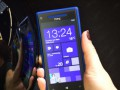 HTC остановила завод по производству смартфонов