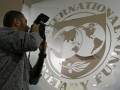 МВФ намерен провести усиленный мониторинг украинской экономики - Reuters