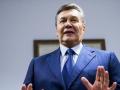 Суд продолжил рассматривать дело Януковича