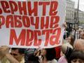 Число безработных в России превысило миллион человек