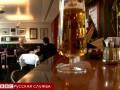 Немецкое пиво: что важней, традиции или творчество? - репортаж BBC