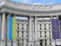 В Женеве Украина уступила в вопросах конституционной реформы и амнистии протестующих – МИД
