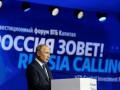 Путин считает США