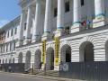 В Полтаве прервали сессию облсовета из-за сообщения о минировании