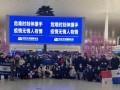 Стало известно, как себя чувствуют эвакуированные из Китая