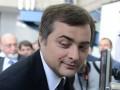 Сурков является кумом Захарченко - журналист