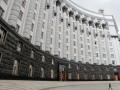 СМИ: В Кабмине появится ответственный за экономику