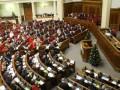 Комитет по нацбезопасности поддержал идею о военном положении и просит открыть дела о госизмене