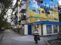 ГПУ открыла уголовные дела против 11 чиновников Крыма