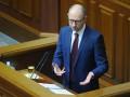 Яценюк: Коммунальные тарифы проверит