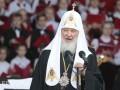 Главу РПЦ Кирилла троллят в соцсети Вконтакте