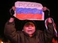 На визовый режим с Россией надо 2 миллиарда гривен - Луценко