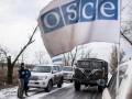На Донбассе обстреляли патруль ОБСЕ
