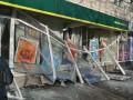 Взрыв в Ощадбанке: названа сумма украденного