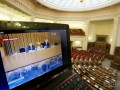 КИУ назвал прогульщиков всех голосований Рады перед каникулами