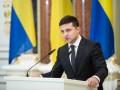 Президент Зеленский поздравил украинцев с Рождеством