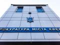 Под суд пошел киевлянин, стрелявший по евромайдановцам за слова