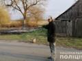 Установлен третий поджигатель травы в Чернобыле
