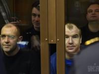 Всем военнопленным морякам продлили арест до конца июля
