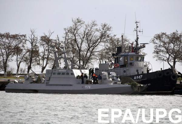 ЕСПЧ подтвердила получение иска о захвате украинских моряков в нужной форме