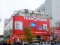 Один из крупнейших в Украине продавцов техники сменил владельца