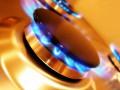 ЗЕ-команда заявила, что у МВФ нет претензий по ценам на газ