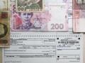 Мошенники обманывают украинцев на коммунальных квитанциях
