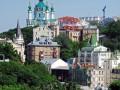 Звезды и бизнесмены массово скупают квартиры в Киеве