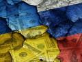 Суд Парижа обязал Украину выплатить России 112 миллионов долларов