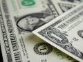 Доллар опустился до 23 гривен на