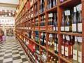 В Украине выросли минимальные цены на алкоголь