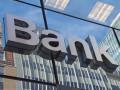Банки приостановили выдачу