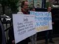 Под Радой митинг: украинцы требуют назначить дату инаугурации