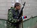 В Алчевске захватили управление СБУ – СМИ
