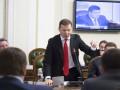 Ляшко опроверг возвращение Радикальной партии в коалицию